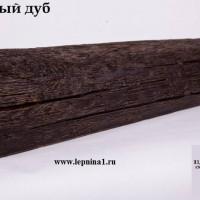 Декоративная балка Уникс Р1 темный дуб 2м